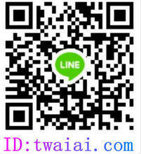 LINE,微信咨詢下單